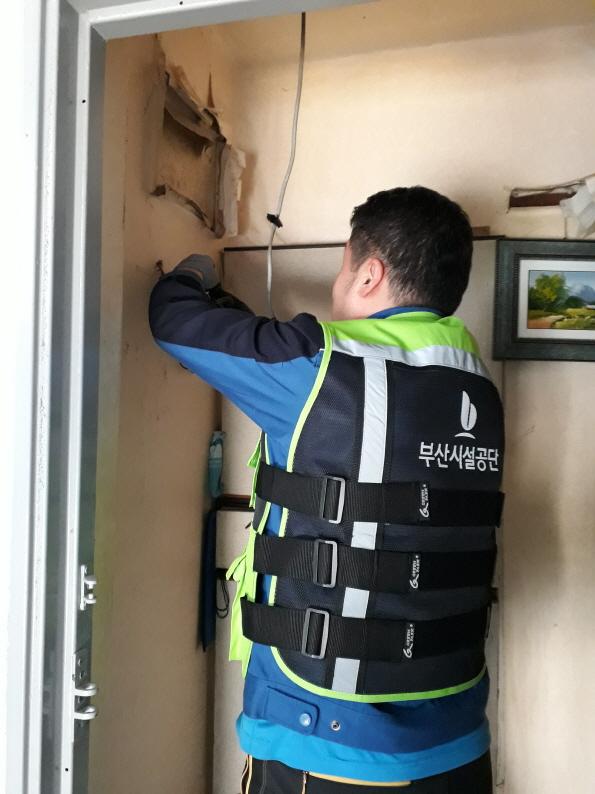 교량관리처 해피안전울타리 주거환경개선 기술봉사 현장사진1